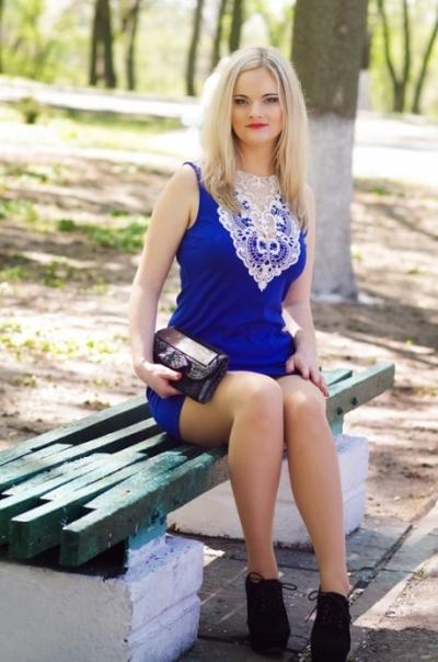 Elena aus Ukraine