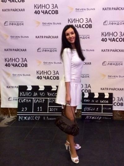 Ekaterina aus Russland