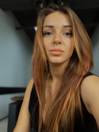 Antonina aus Ukraine