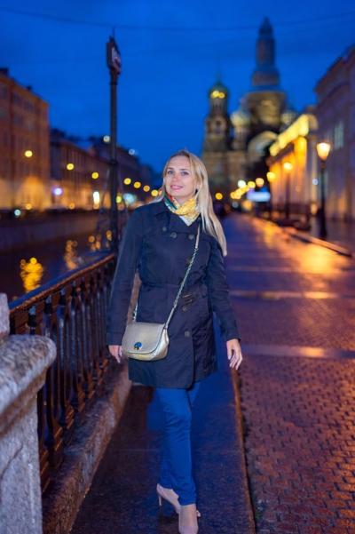 Yana aus Russland
