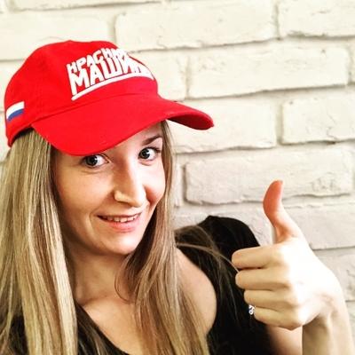 Zoya aus Russland