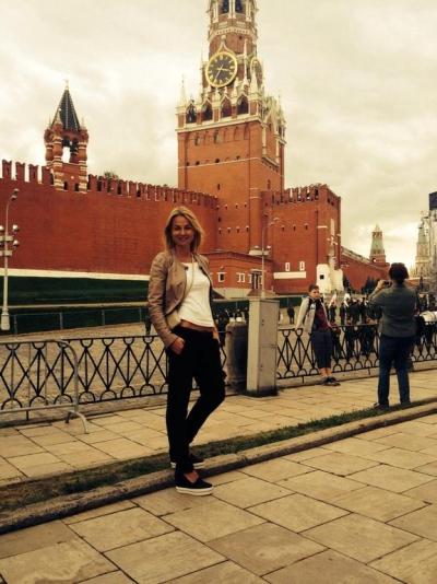 Nataliia aus Ukraine