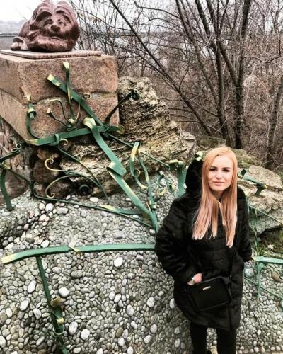 Alina aus Ukraine