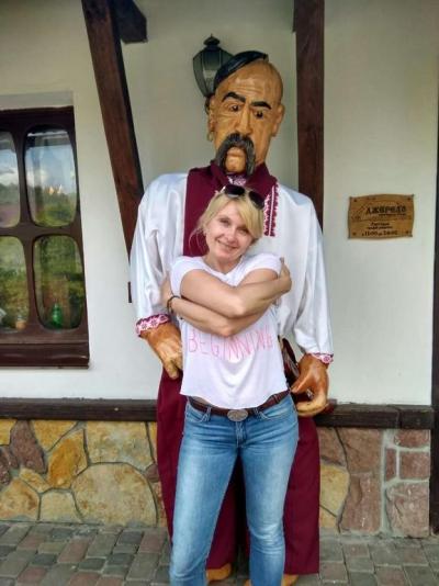 Tamara aus Ukraine