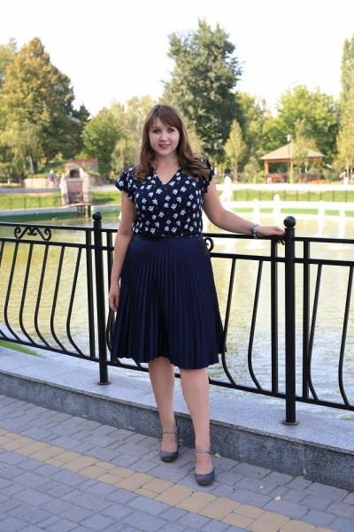Partnervermittlung ukraine bewertung