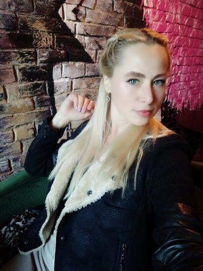 Tatiana aus Ukraine