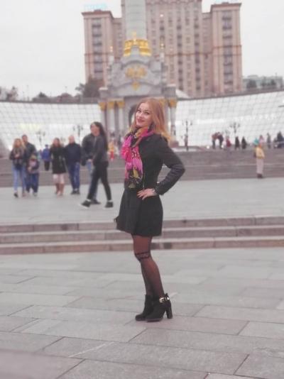 Yana aus Ukraine