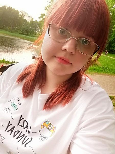 SOFJA aus Weißrussland- Belarus